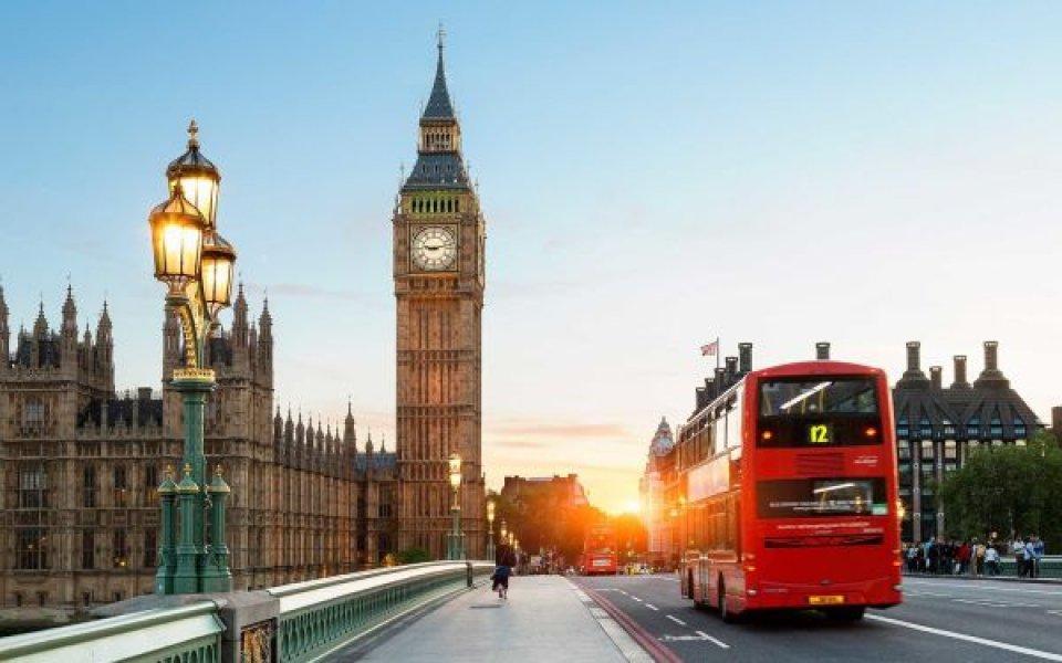 Londra Turu (3 gece - 4 gün)