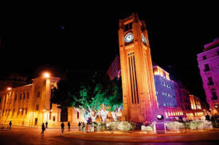Beyrut Turu (3 gece - 4 gün)